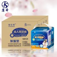 Buy cheap Chang Le Bang Solid Shield Adult Diaper from wholesalers