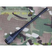 Buy cheap Genuine military issue ANTENNA PRC-148 product