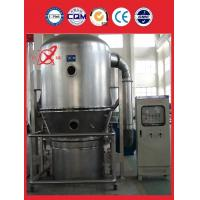 Chlorpyrifos Fluid Bed Dryer Equipment