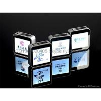The digital photo frame, mobile power charging treasure cube