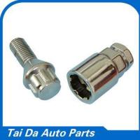 Alibaba The Best car wheel bolts or nuts