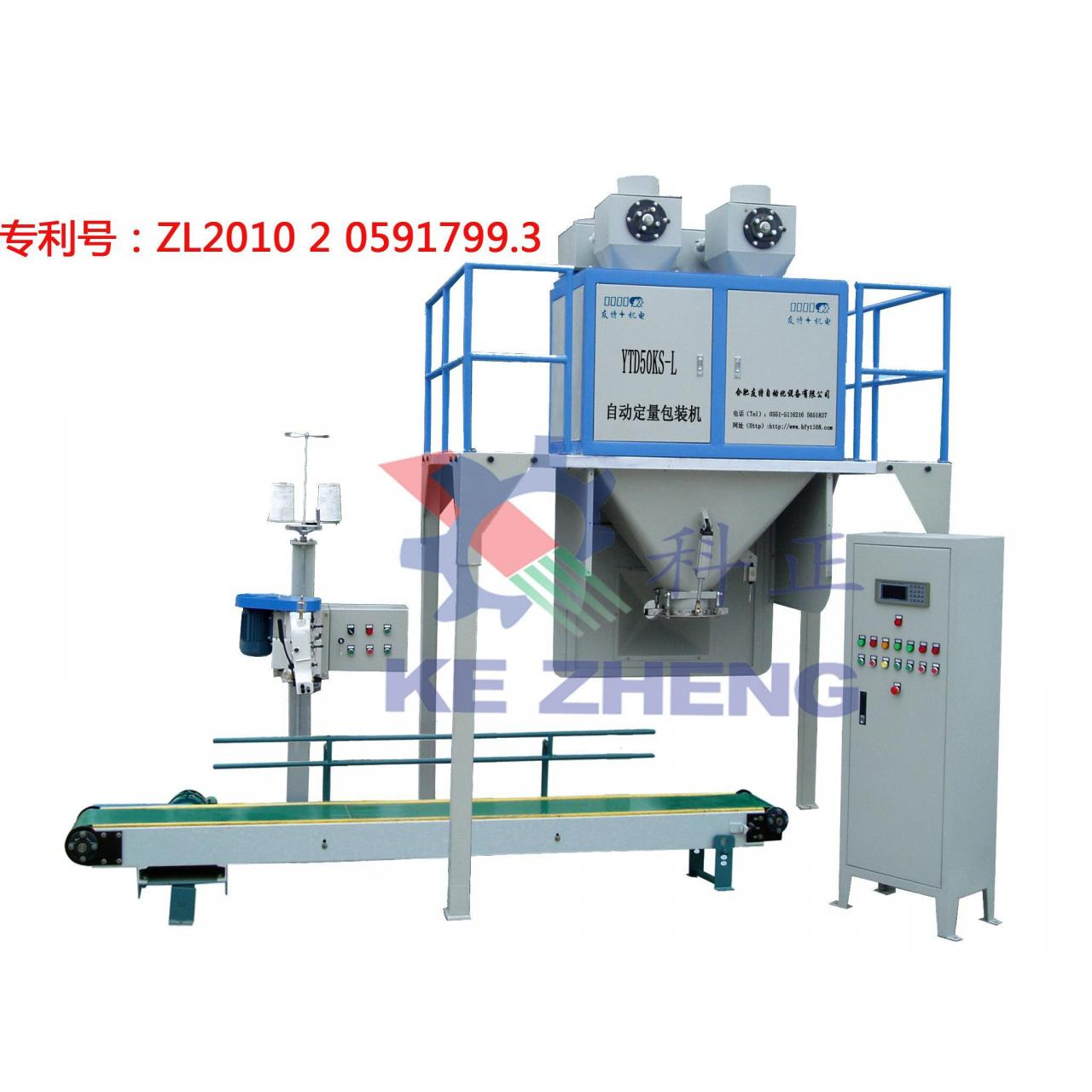 Powder packing scale (double scale)