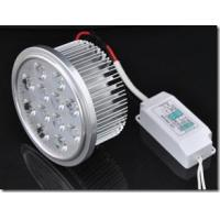 Buy cheap 12W QR111 LED lights from wholesalers