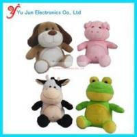 Buy cheap Animated Products ANIMATED ANIAMLS product