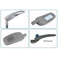 Buy cheap LED Street Light STL03 from wholesalers