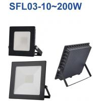 Buy cheap LED Street Light SFL03 from wholesalers
