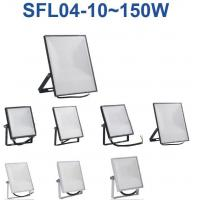 Buy cheap LED Street Light SFL04 from wholesalers
