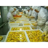 Buy cheap Fruits Process yellow peach product