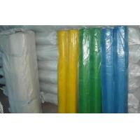 Buy cheap Window screen net prevents insect, atmospheric pollution product