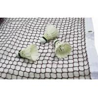 Buy cheap Badminton net - knotted or knotless from wholesalers
