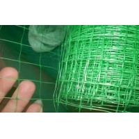 Buy cheap Plant support net used for horizontally and vertically from wholesalers
