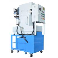 Buy cheap Fully Automatic Centrifugal Oil Purifier from wholesalers