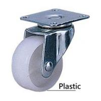 Buy cheap Light General Casters - 2 from wholesalers
