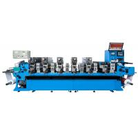 Buy cheap DLB-R250 Subminiature Intermittent Printing Machine from wholesalers