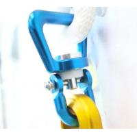Buy cheap Anchor Swivel from wholesalers