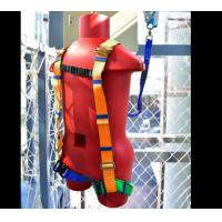 Buy cheap Full Body Harness from wholesalers