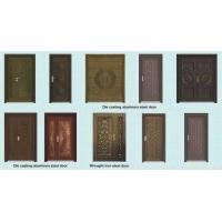 Buy cheap Compound material doors from wholesalers