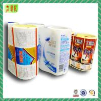 Buy cheap printing products1 from wholesalers