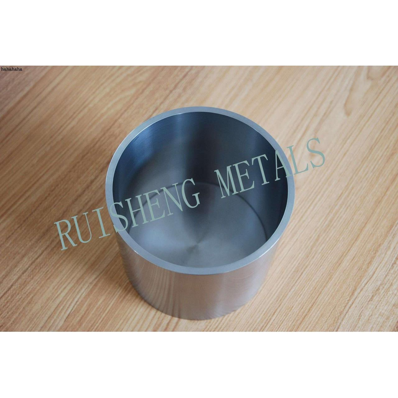 Buy cheap metals products 76 from wholesalers