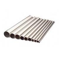 Buy cheap Seamless Pipe from wholesalers