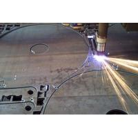 Buy cheap CNC Plasma Cutting from wholesalers