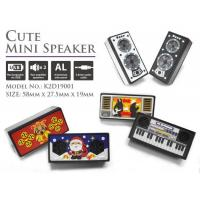 Buy cheap Twin Amplifier Speakers from wholesalers