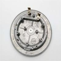 Buy cheap Electriccastaluminumbandheaterfor injection die and mold from wholesalers