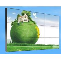 Buy cheap LCD Video Wall YASHI orig from wholesalers