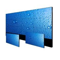 Buy cheap LCD Video Wall SAMSUNG LG from wholesalers