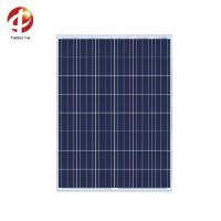 Buy cheap Solar panel 24 200w from wholesalers