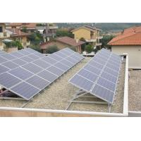 Buy cheap New Year 2014! Free Shiping 20kw Solar System Price for Home Use / Solar System Price for Pakistan product