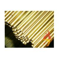 Buy cheap Copper and copper alloys from wholesalers