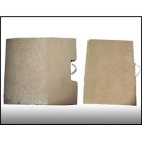 Buy cheap Tundish Slag Wall Number: z1 product