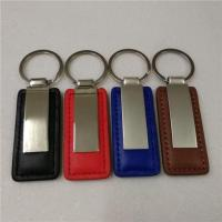 Buy cheap Keychains Keyrings Personalized Leather Car Keychains product