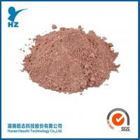 Rare Earth Polishing Powder for Mobile Phone Glass
