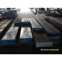 Tool steel Products