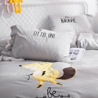 Buy cheap Embroidered Pillowcases from wholesalers