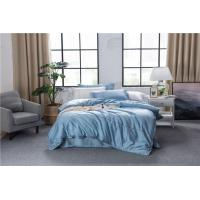 Buy cheap Embroidered Sheets And Pillowcases from wholesalers