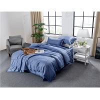 Buy cheap Embroidered Bedspreads from wholesalers