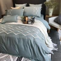Buy cheap Embroidered Duvet Cover from wholesalers
