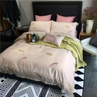 Buy cheap Embroidered Duvet Cover Queen from wholesalers