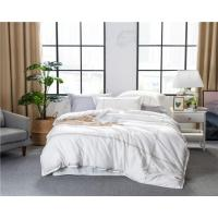 Buy cheap White Embroidered Bedding from wholesalers