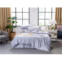 Buy cheap Embroidered Bedding from wholesalers
