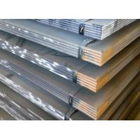 RINA grade AQ63 shipbuilding steel sheet application