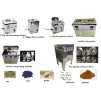 Buy cheap Small granule filling machine with high accuracy product