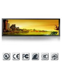 China Buy Black Advertising Feature Bar Type Resize LCD Displays on sale