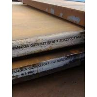 Buy cheap CCO wear plate No Crack Wear Plate from wholesalers