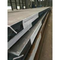 Buy cheap CCO wear plate High Manganese Steel scrap Mn1 from wholesalers