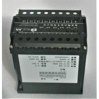 Buy cheap N3-AND AC negative sequence Current transducer from wholesalers