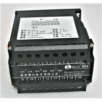 Buy cheap S3-RHR& from wholesalers